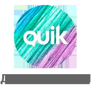 QUIK-demo-dostup