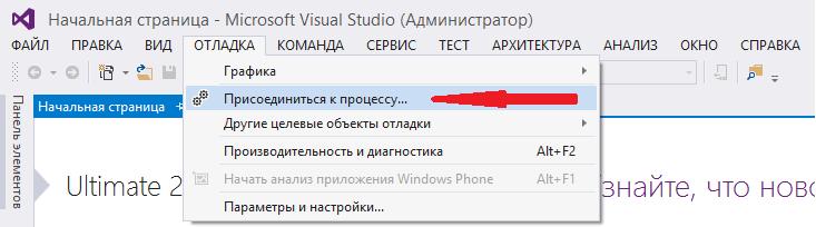 vs-prisoedinitsya-k-processu