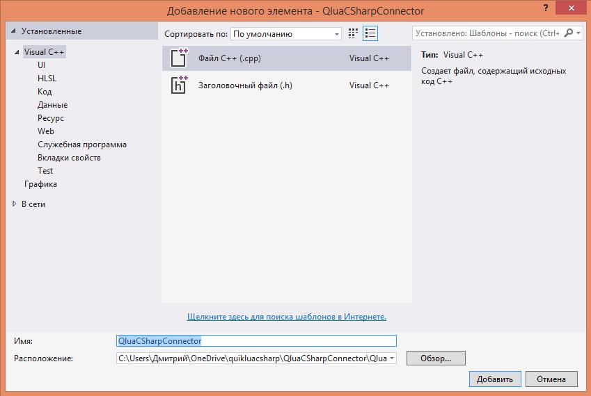 Новый-файл-C++