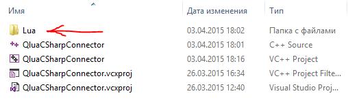 Заголовочные-файлы-Lua
