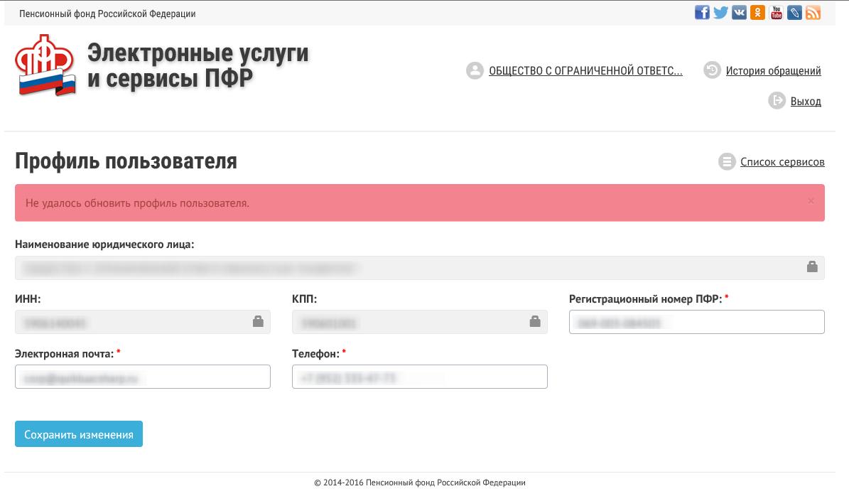 Бланк налоговой декларации усн 2011год - vishe-krishi.ru